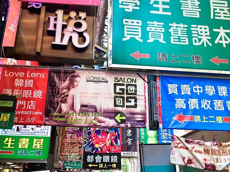Mongkok - Hong Kong