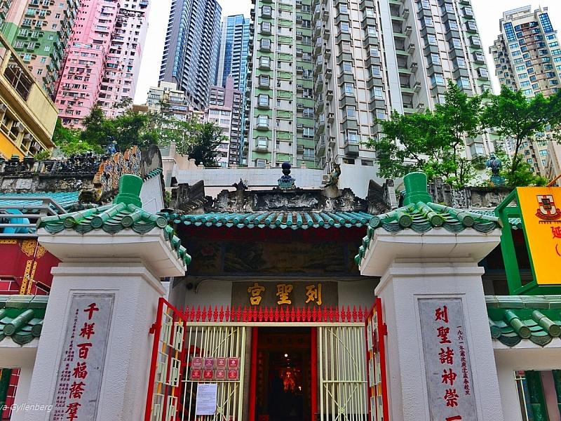 Man Mo Temple - Hong Kong